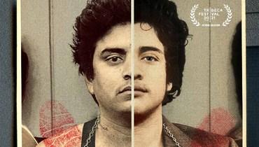 """باتريك فوربس يسخّر وثائقي """"ذي فانتوم"""" لحضّ بايدن على """"التغيير"""" في شأن عقوبة الإعدام"""