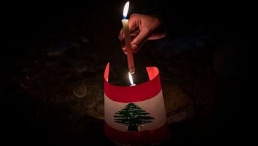 من يتحدث باسم لبنان أو يدافع عنه؟