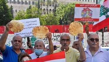 اعتصام امام السرايا للاتحاد الوطني للمستخدمين يعترض فيه المشاركون على مظاهر الاذلال اليومي التي تطاول اللبنانيين. (نبيل اسماعيل)