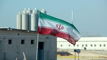 """الاتّفاق النووي الإيراني... ألمانيا: """"فرص جيدة"""""""