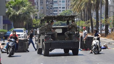لبنان بين الخوف والتخويف...!