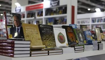 مصر تحتضن بيروت الثقافة... تضامن مع الناشرين اللبنانيين في معرض القاهرة للكتاب