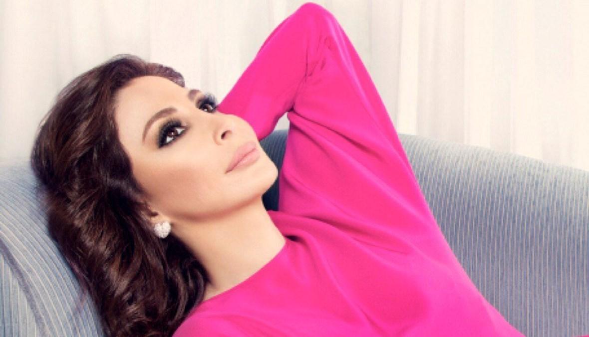 الفنانة اللبنانية إليسا.