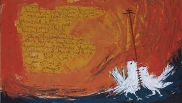لوحة للرسام الراحل محمد شمس الدين (تعبيرية).