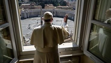 """عشـية زيارة البطاركة إلى الفاتيكان عن وثيقة """"في عصرنا"""" Nostra Aetate"""