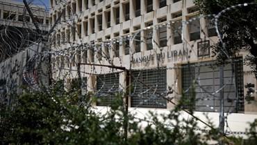 """الاختصاصية في القانون المصرفي سابين معلوف لـ""""النهار"""":  لا يمكن مصرف لبنان الإستمرار بالدعم لحماية النقد"""