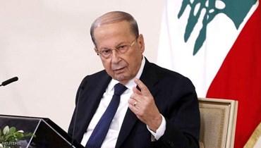 التوازن سلام لبنان وسلامته