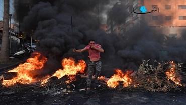 تغيير وجه لبنان والنظام