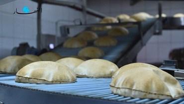 """رغيف الخبز (تعبيرية - """"النهار"""")."""