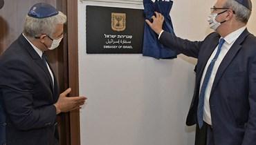 خلال تدشين السفارة في الإمارات (ا ف ب)