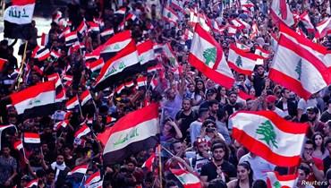 العراق ولبنان في لعبة تبادل الرسائل!