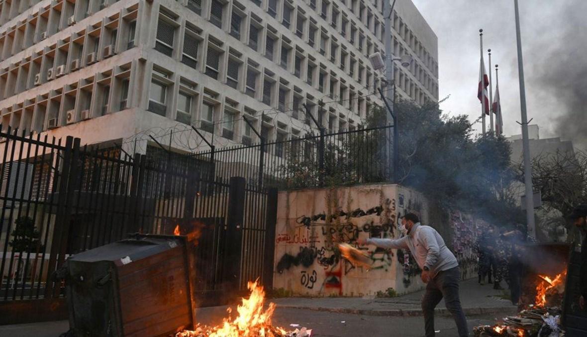 صورة من الاحتجاجات اللبنانية