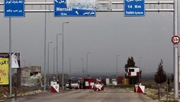 الحدود اللبنانية- السورية