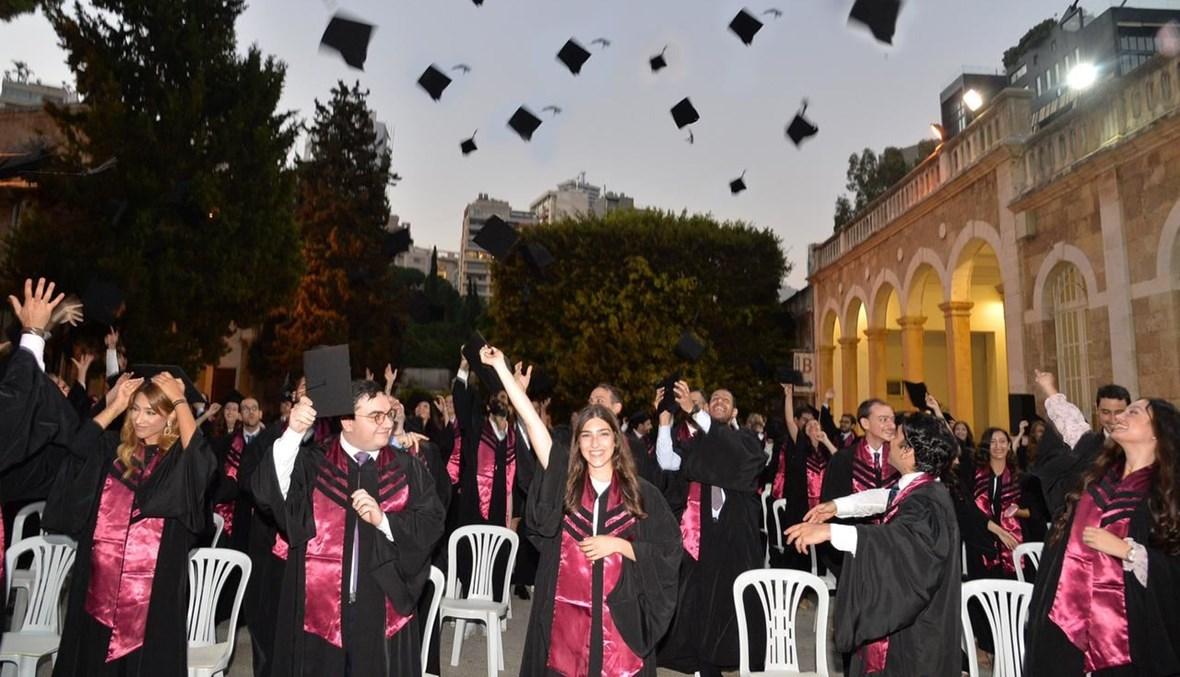 حفل التخرج في جامعة اليسوعية (تصوير ميشال صايغ)