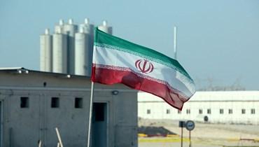 منشأة بوشهر النووية في جنوب إيران (أ ف ب)