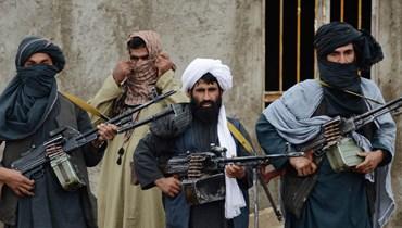 "واشنطن ""تُسلِّم"" أفغانستان إلى ""طالبان"" ضد إيران والصين؟"