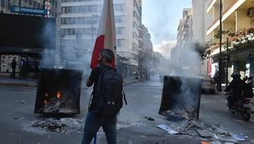 """""""في قلب لبنان شيء عفن"""""""