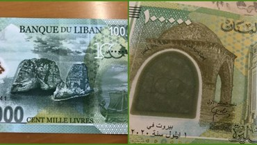 صورتان متناقلتان لورقتين من فئة 100 ألف ليرة... بالمزاعم الخاطئة (واتساب).