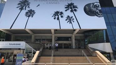 مهرجان كانّ انطلق أمس: السينما في زمن الوباء
