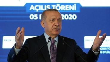 هل ينجح رهان أردوغان في أفغانستان؟