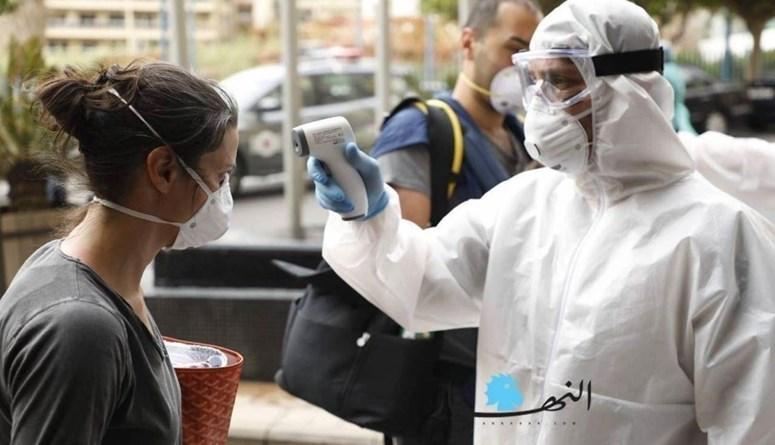 مستوى أول من التفشّي المجتمعي... إصابات كورونا تعاود ارتفاعها في لبنان