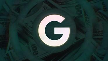 غوغل.