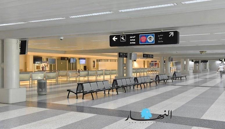إجراءات جديدة للركاب القادمين إلى لبنان عبر مطار بيروت بدءاً من هذا التاريخ