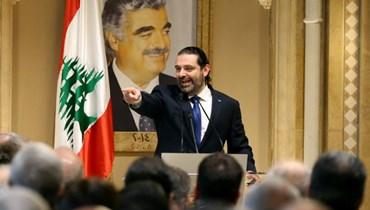 """رؤية """"حزب الله"""" لمرحلة ما بعد الاعتذار المحتمل للحريري"""