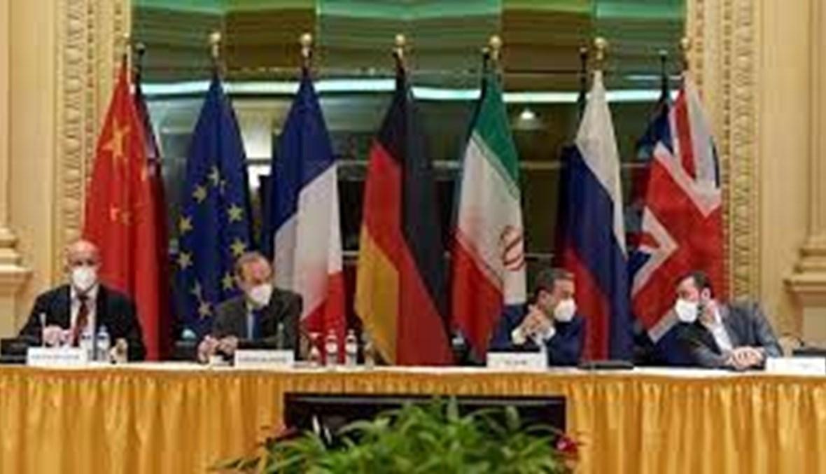 مفاوضات فيينا