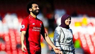 محمد صلاح وزوجته ماغي