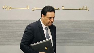 الرئيس حسان دياب (أرشيفية).