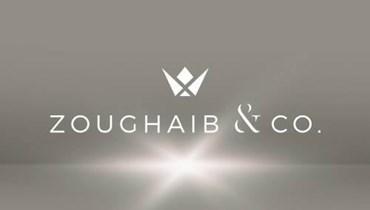شعار شركة Zoughaib & Co. Jewelry (فايسبوك).