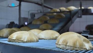 """الخبز (تعبيرية - """"النهار"""")."""