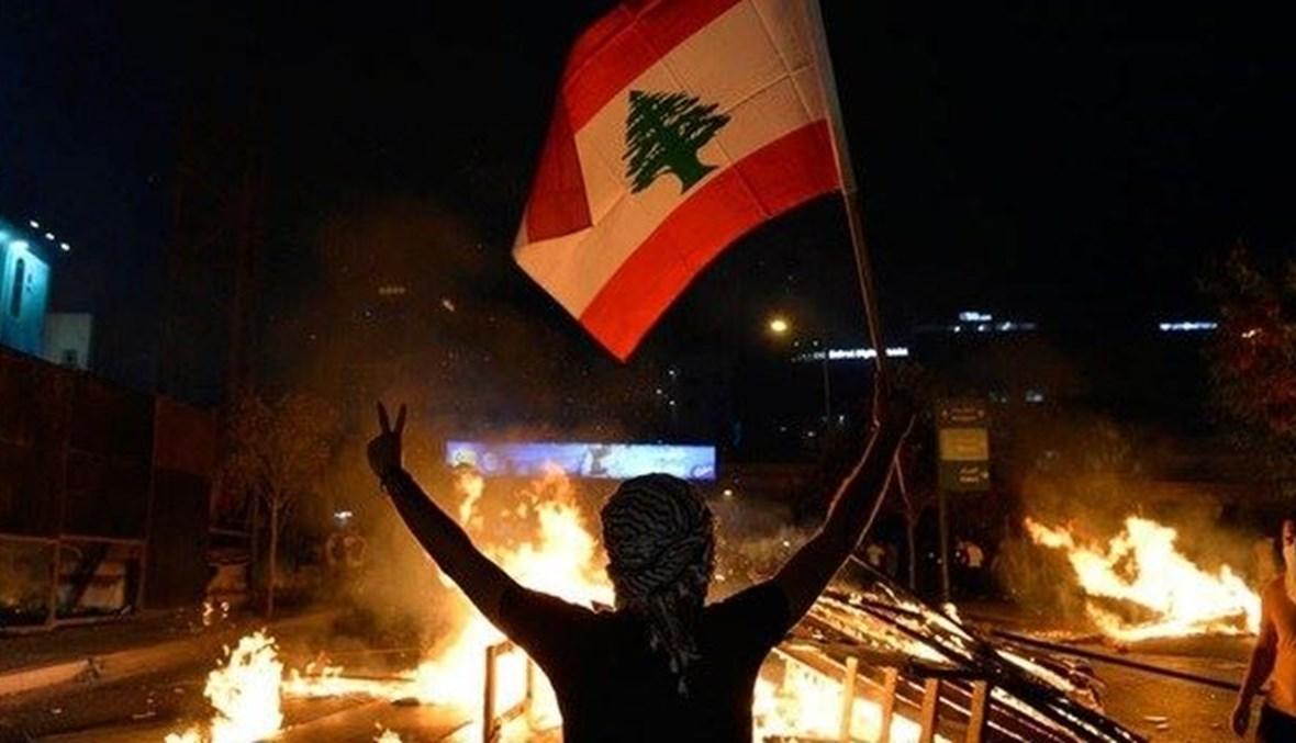 جمهورية تاسك فورس اللبنانيّة