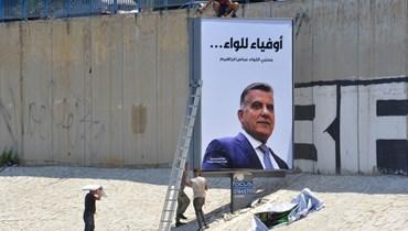 رسالة عتب إلى اللواء عباس إبراهيم