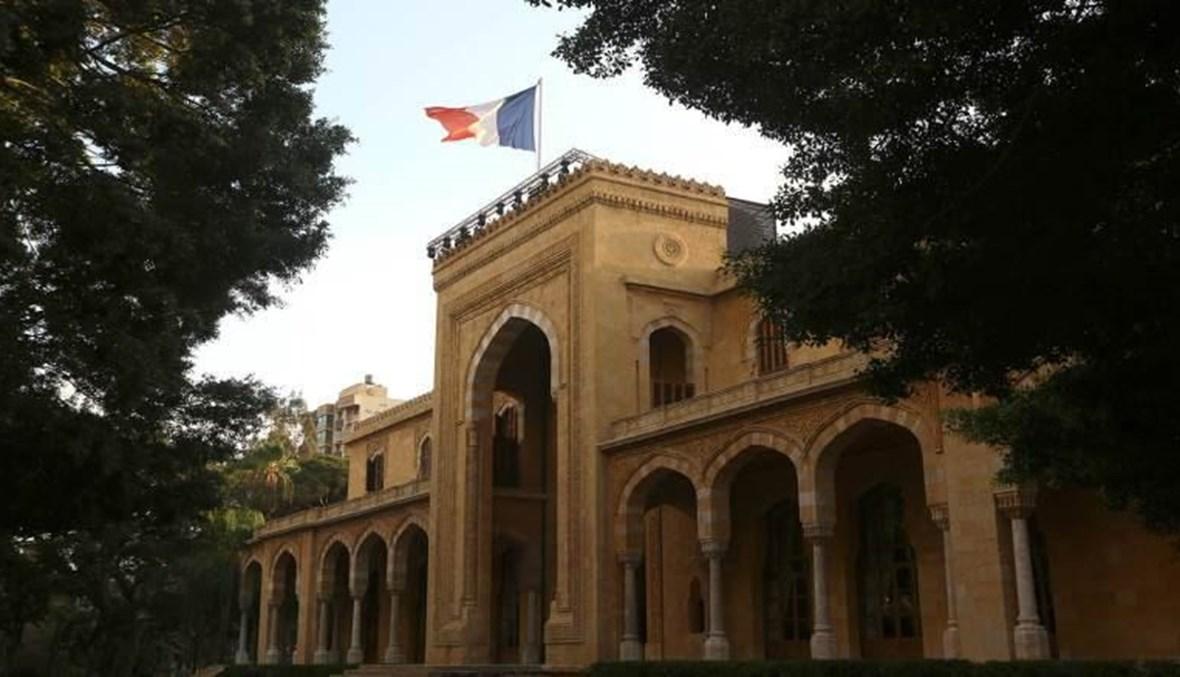 قصر الصنوبر (أرشيفية).