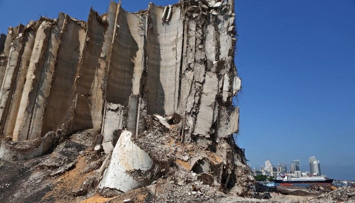 منظر جزئي يظهر صوامع الحبوب المتضررة في مرفأ بيروت (أ ف ب).