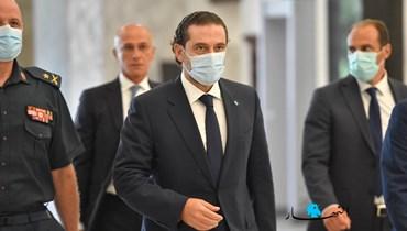 الرئيس سعد الحريري لدى وصوله إلى قصر بعبدا للقاء الرئيس عون (نبيل اسماعيل).