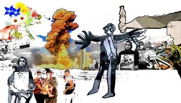 صُنِعَ في لبنان: أرقام العار القياسيّة للسلطة في ازدراء الموتى والضحايا والقبور والأشلاء والمشاعر
