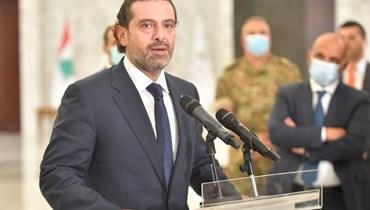 دولة الرئيس الحريري: لا للمراوحة القاتلة