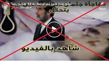 لقطة شاشة من الفيديو المتناقل بالمزاعم الخاطئة (فايسبوك).