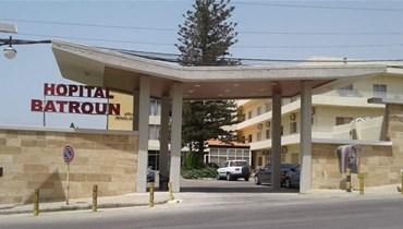 مستشفى البترون (أرشيفية).