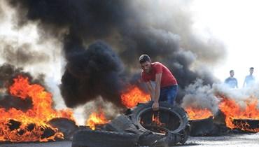 صورة من احتجاجات صور