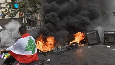 عودة الاحتجاجات (تعبيرية - تصوير نبيل اسماعيل).