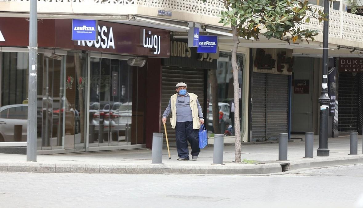 صورة لإغلاق المحال