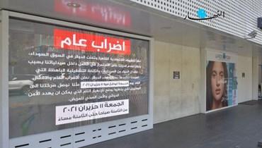 صيدلية مقفلة في بيروت.