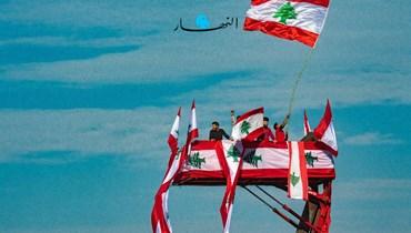 """العلم اللبناني بالطبشور إلى """"غينيس""""... جيوفاني باسيل لـ""""النهار"""": أصرخ من قلب بيروت"""