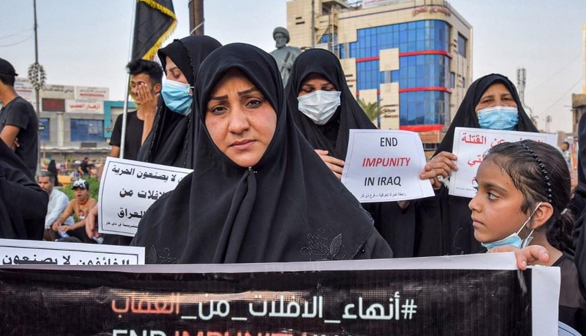 """مئات المتظاهرين في بغداد  يطالبون بـ""""إنهاء الإفلات من العقاب"""""""