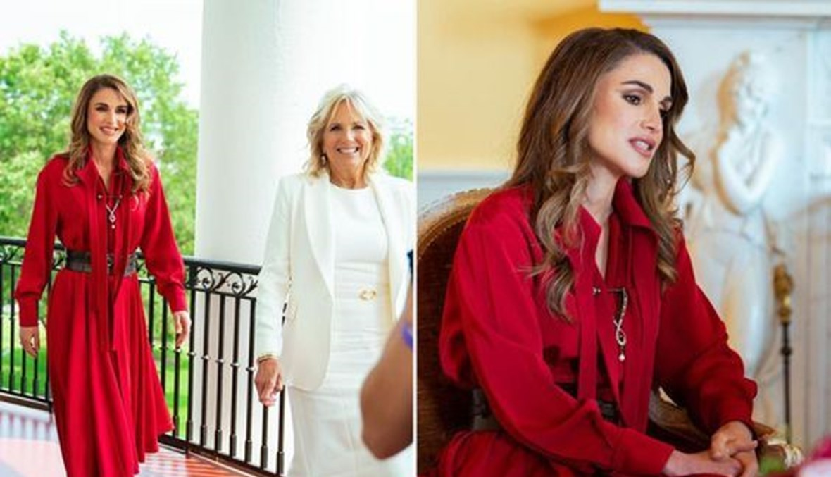 الملكة رانيا والسيدة الأولى جيل بايدن