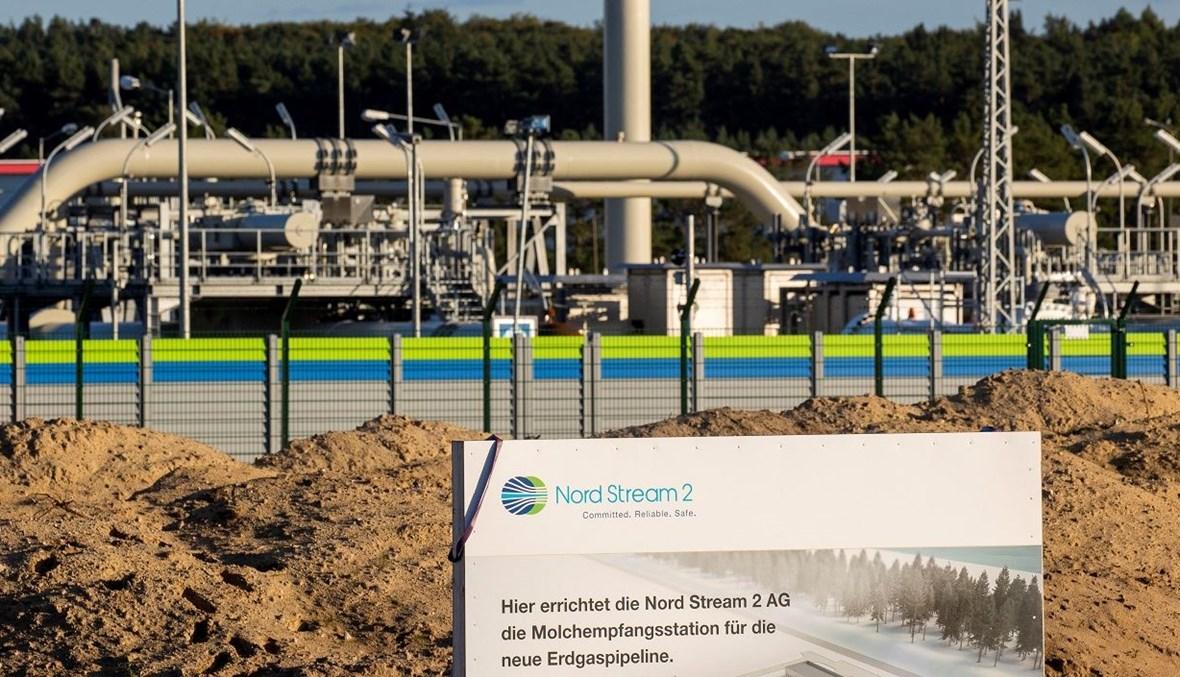 """منشأة خط الغاز """"نورد ستريم 2"""" في لوبمين، شمال شرق ألمانيا (أ ف ب)."""